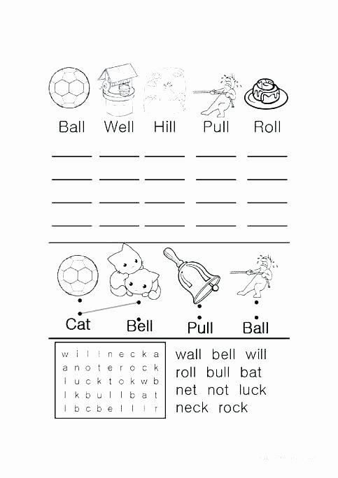 Jolly Phonics Worksheets Free Jolly Phonics Worksheets