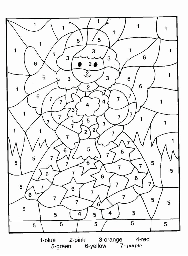 Kindergarten Color by Number Worksheets Color by Number Pages – Edenolur