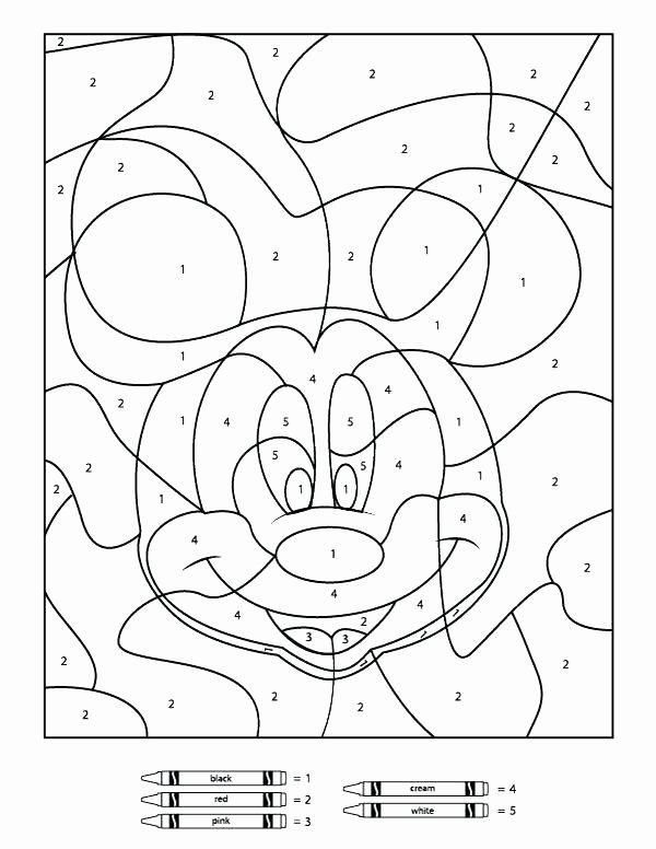 Kindergarten Color by Number Worksheets Color by Number Sheet – Johnsimpkins