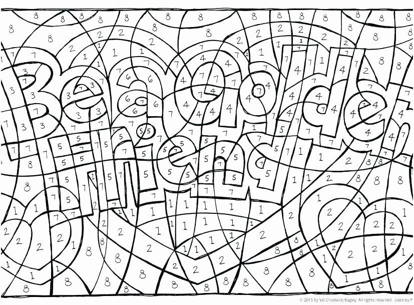 Kindergarten Color by Number Worksheets Kindergarten Color Pages – Artist360