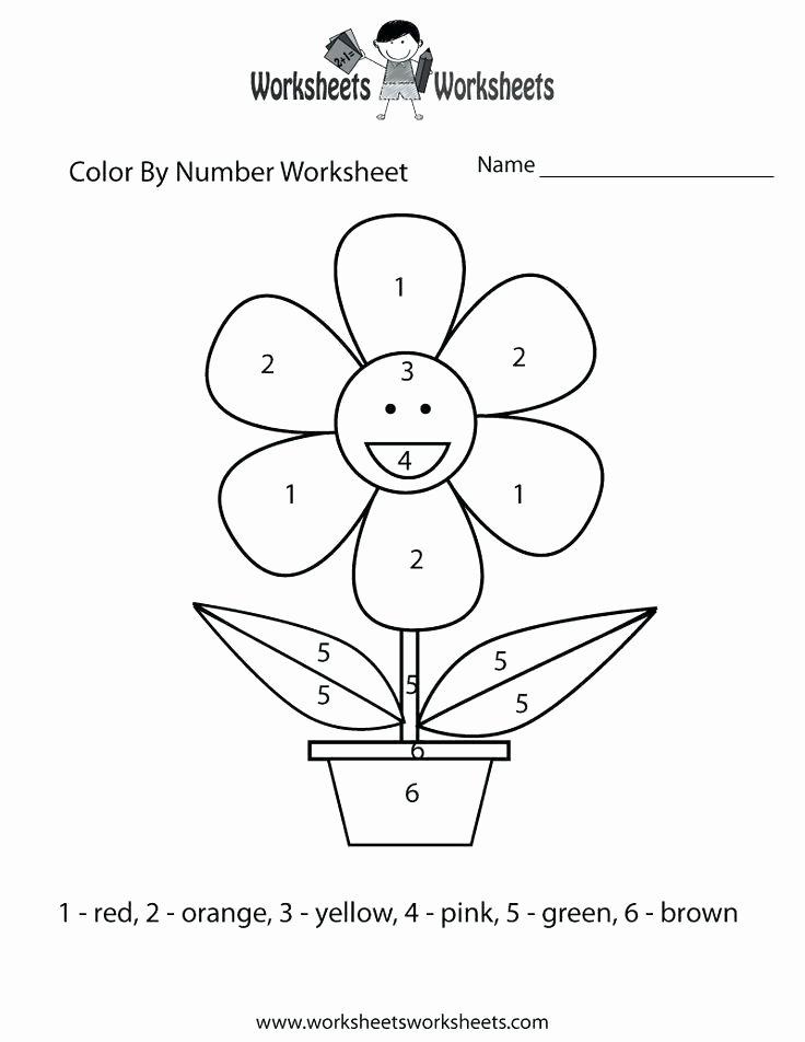 Kindergarten Color by Number Worksheets Pre K Color by Number Worksheets