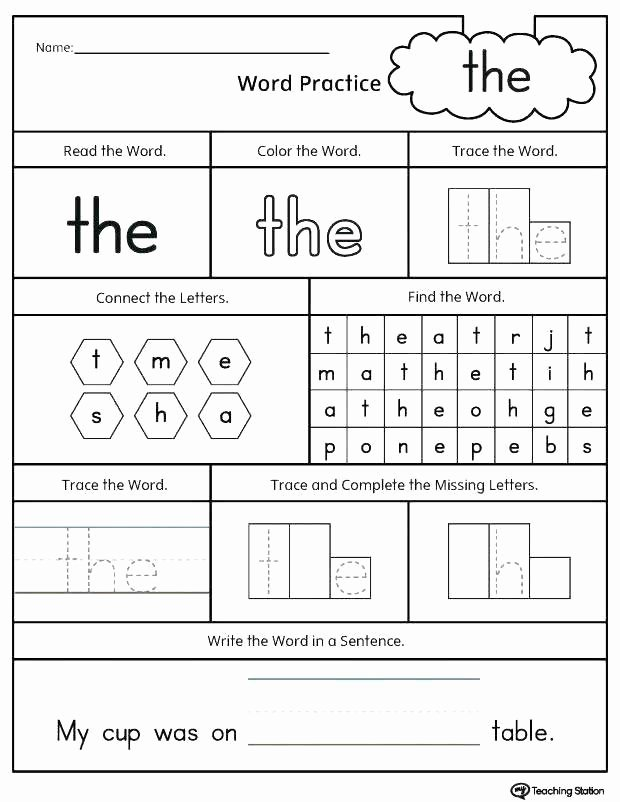 Kindergarten Color Words Worksheets Sight Word Worksheets 620 802 Sight Word Worksheets X
