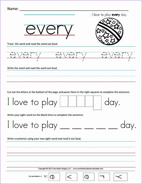 Kindergarten Cut and Paste Worksheets Kindergarten Sight Words Worksheets Sight Word Worksheets