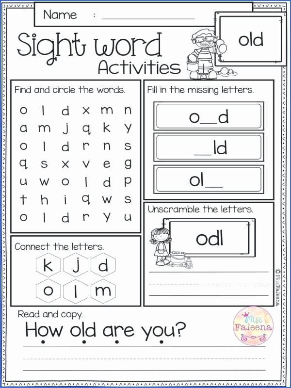 Kindergarten Reading Worksheets Sight Words High Frequency Worksheets