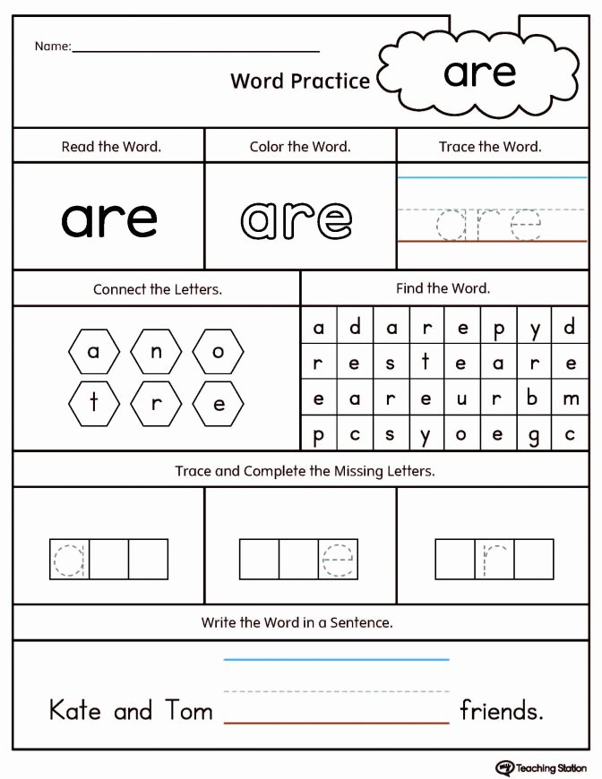 Kindergarten Reading Worksheets Sight Words Kindergarten High Frequency Words Printable Worksheets Sight