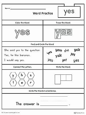 Kindergarten Reading Worksheets Sight Words Kindergarten Sight Words Printable Printable Kindergarten