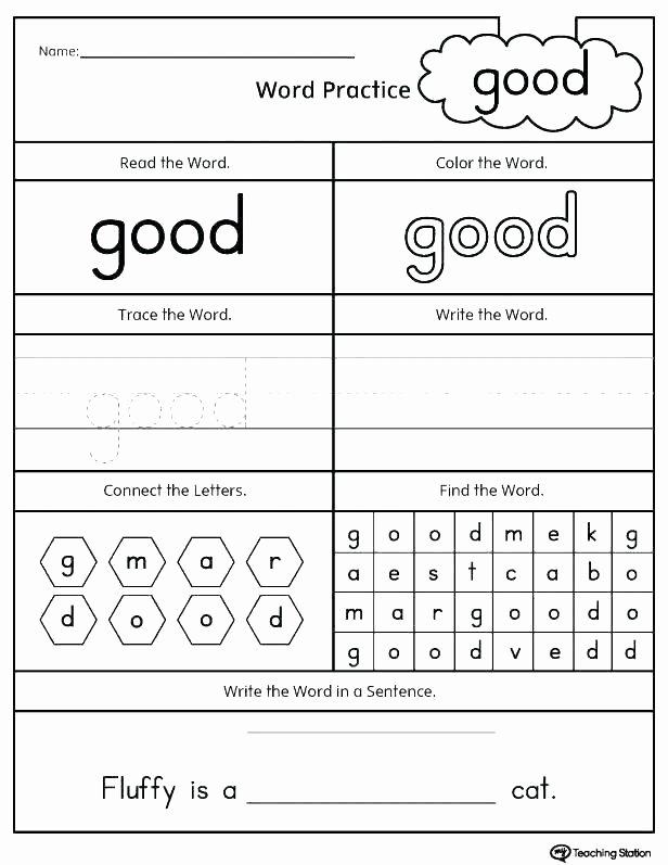 Kindergarten Reading Worksheets Sight Words Kindergarten Sight Words Worksheets Best Word Free