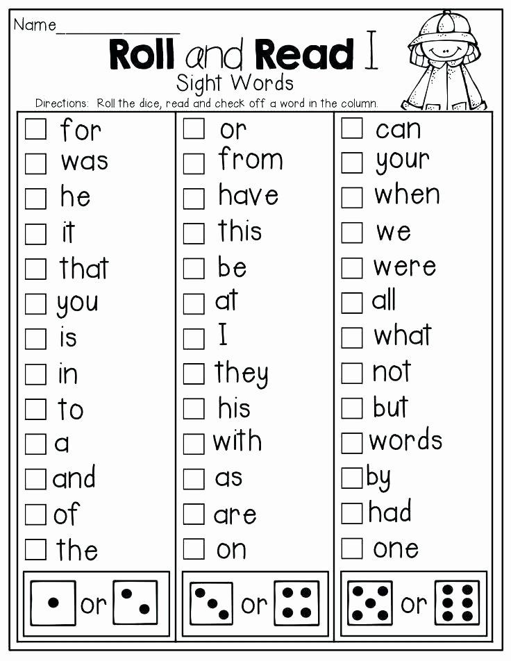 Kindergarten Reading Worksheets Sight Words Sight Word Fluency Worksheets