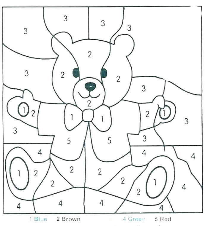 Kindergarten Sight Word Coloring Worksheets Coloring Worksheets for Preschool Pages Free Printable