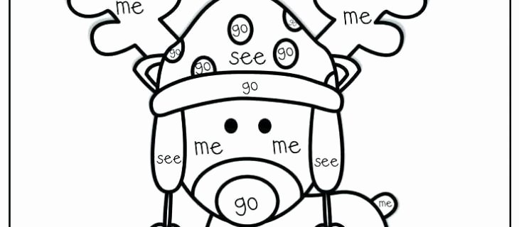 Kindergarten Sight Word Coloring Worksheets Lovely Sight Word Coloring Sheets – Nocn
