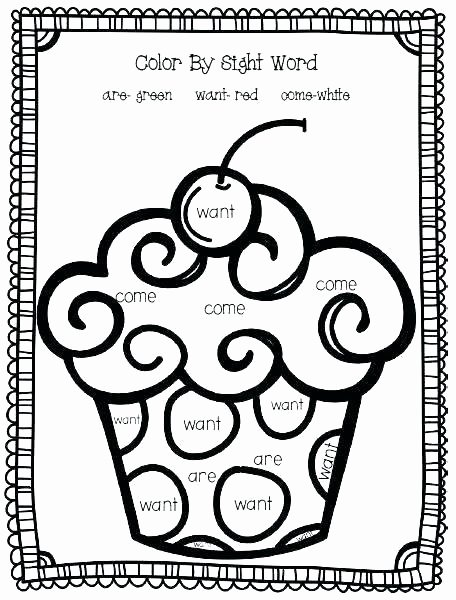 Kindergarten Sight Word Coloring Worksheets Sight Word Color Worksheets