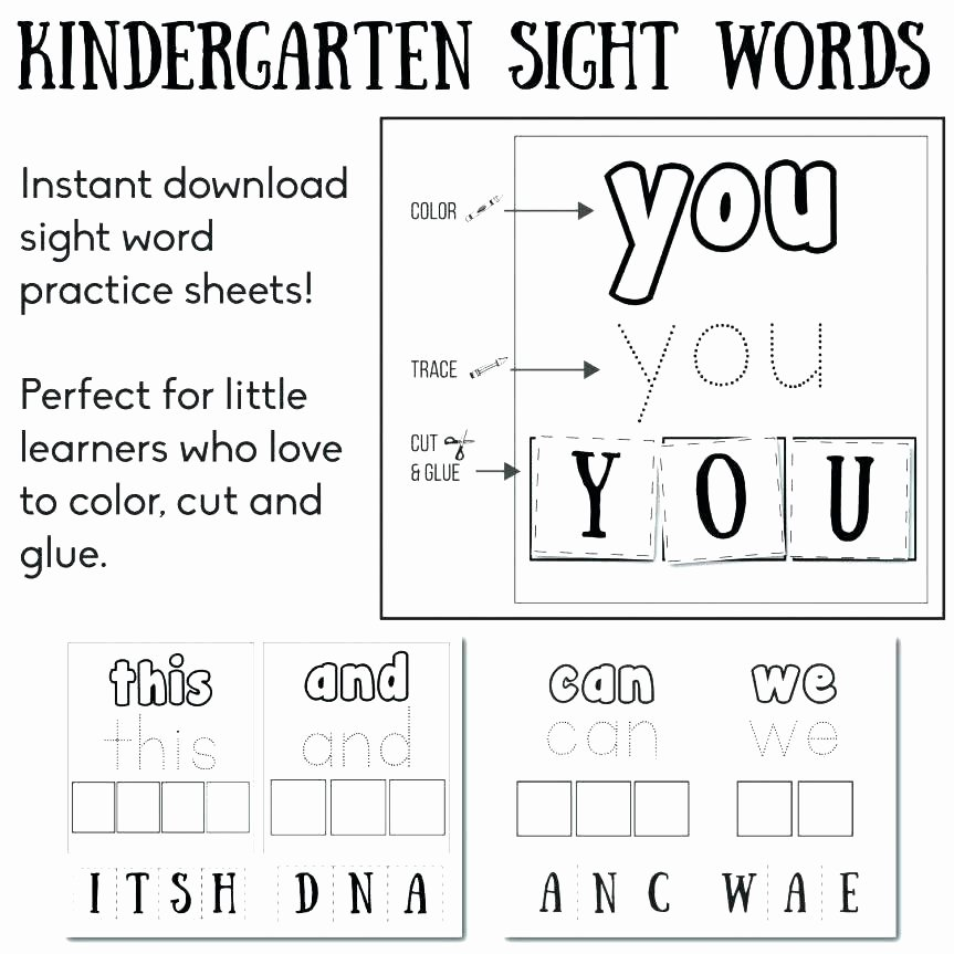 Kindergarten Sight Word Coloring Worksheets Sight Word Coloring Pages Kindergarten Free