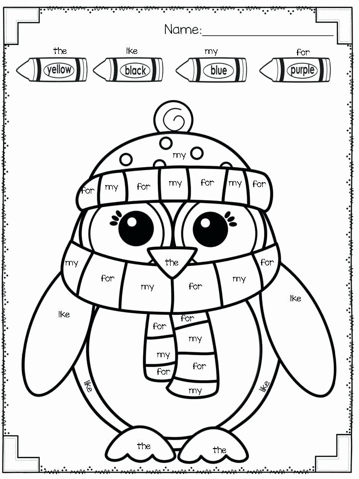 Kindergarten Sight Word Coloring Worksheets Terrific Sight Word Coloring Pages Printable