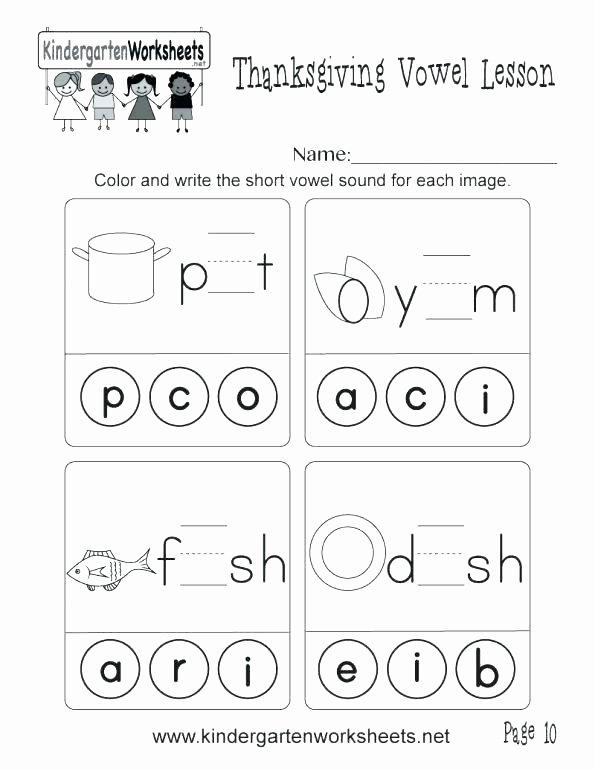 Kindergarten Sight Words Worksheet Free Free Kindergarten Worksheets for Thanksgiving Math Coloring