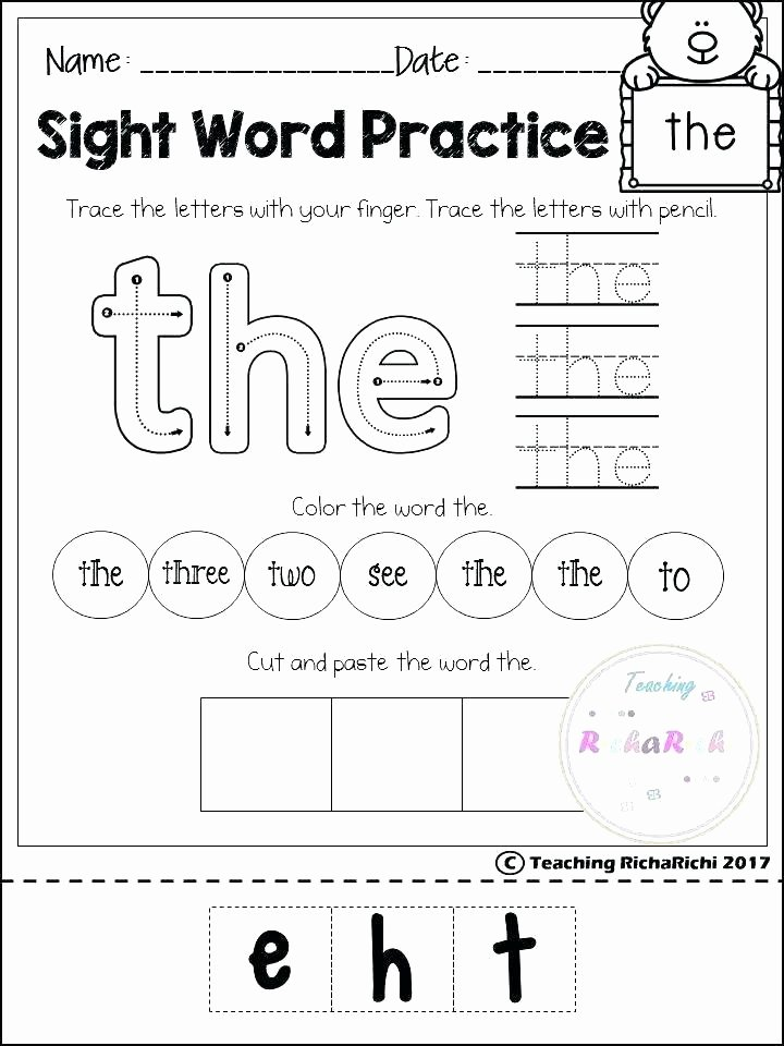 Kindergarten Sight Words Worksheet Free Free Sight Word Worksheets