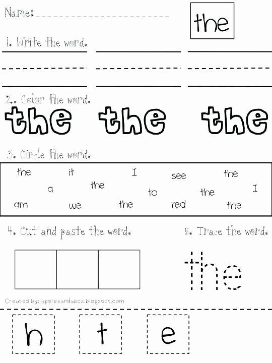 Kindergarten Sight Words Worksheet Free Kindergarten Sight Words List Printable New Free