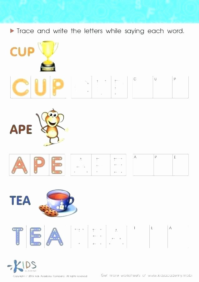 Kindergarten Sight Words Worksheet Free Kindergarten Spelling Words Worksheets