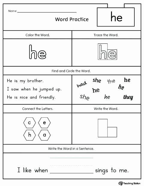 Kindergarten Sight Words Worksheets Pdf Beautiful Sight Words Pdf Worksheets