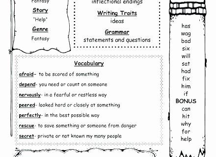 Kindergarten Spelling Words Printable Awesome Second Grade Spelling Words Worksheets