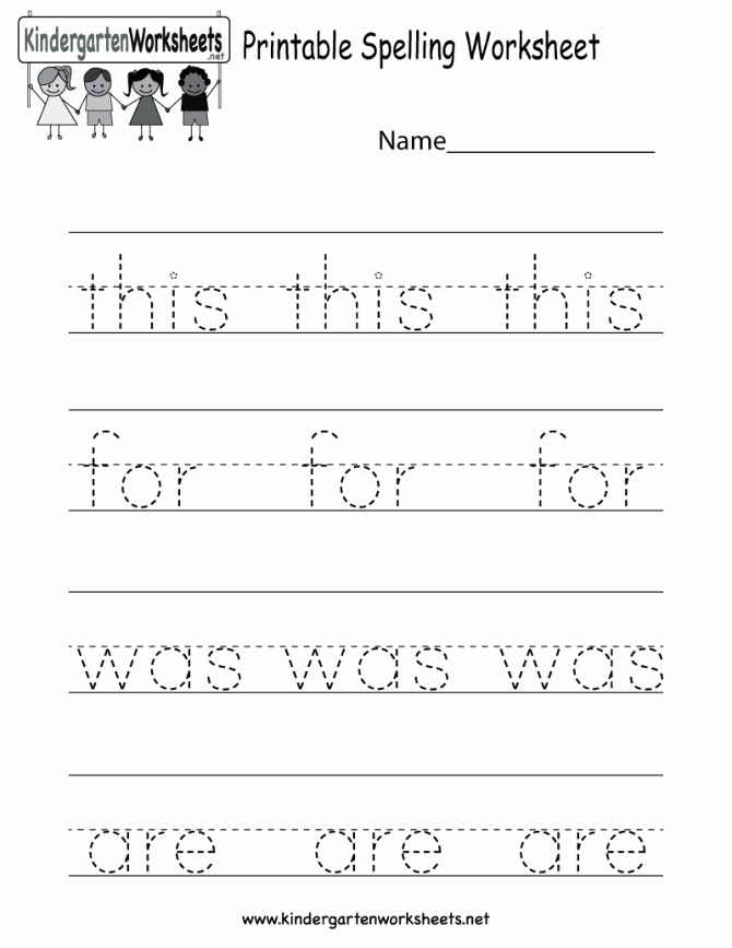 Kindergarten Spelling Words Printable Lovely Kindergarten Spelling Words Worksheets Pdf Sight Word