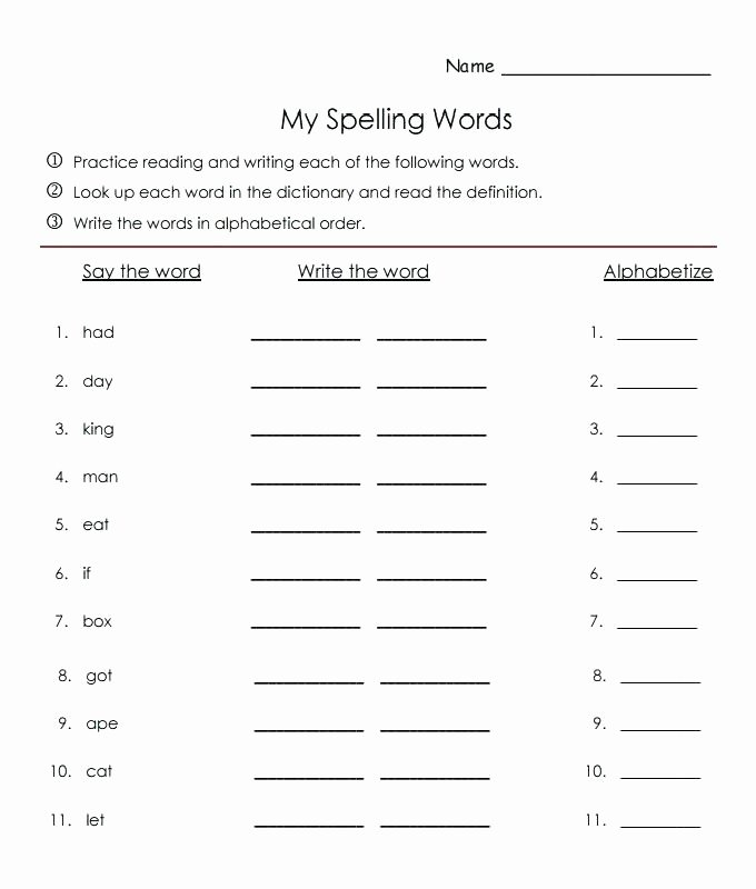 Kindergarten Spelling Worksheets Create Free Spelling Worksheets