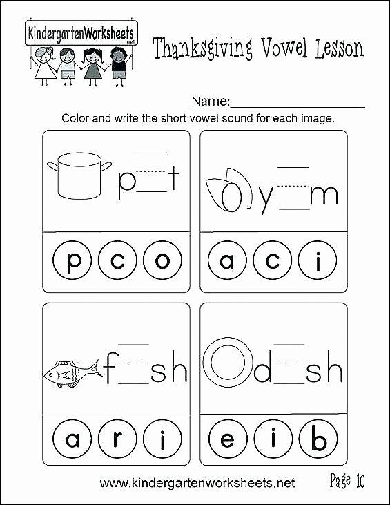 Kindergarten Subtraction Worksheets Free Printable Christmas Math Worksheets for Kindergarten Free