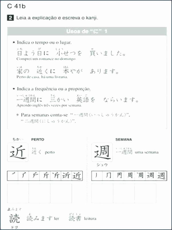 Kumon Maths Worksheets Printable Reading Worksheets for Collection Sample Math Download