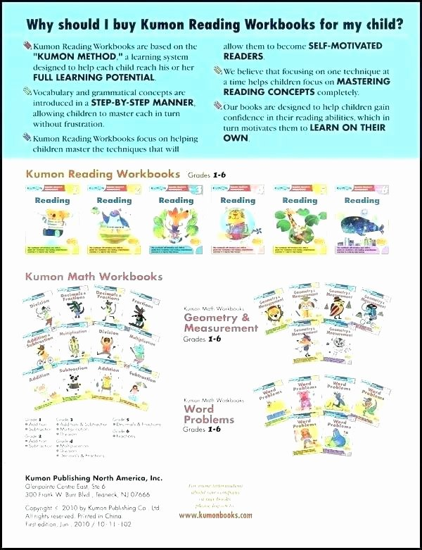 Kumon Printable Worksheets Free Kumon Printable Worksheets