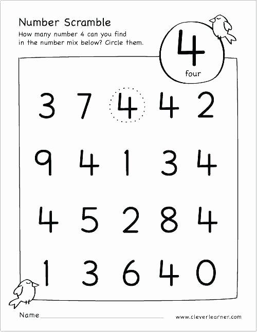 Letter H Tracing Pages Free Printable Letter J Worksheets