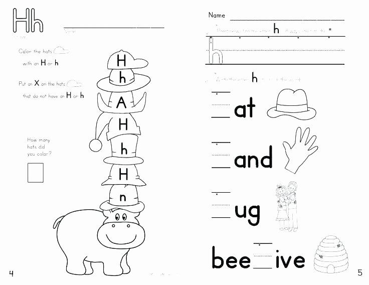 Letter H Tracing Worksheet Letter H Tracing Worksheets