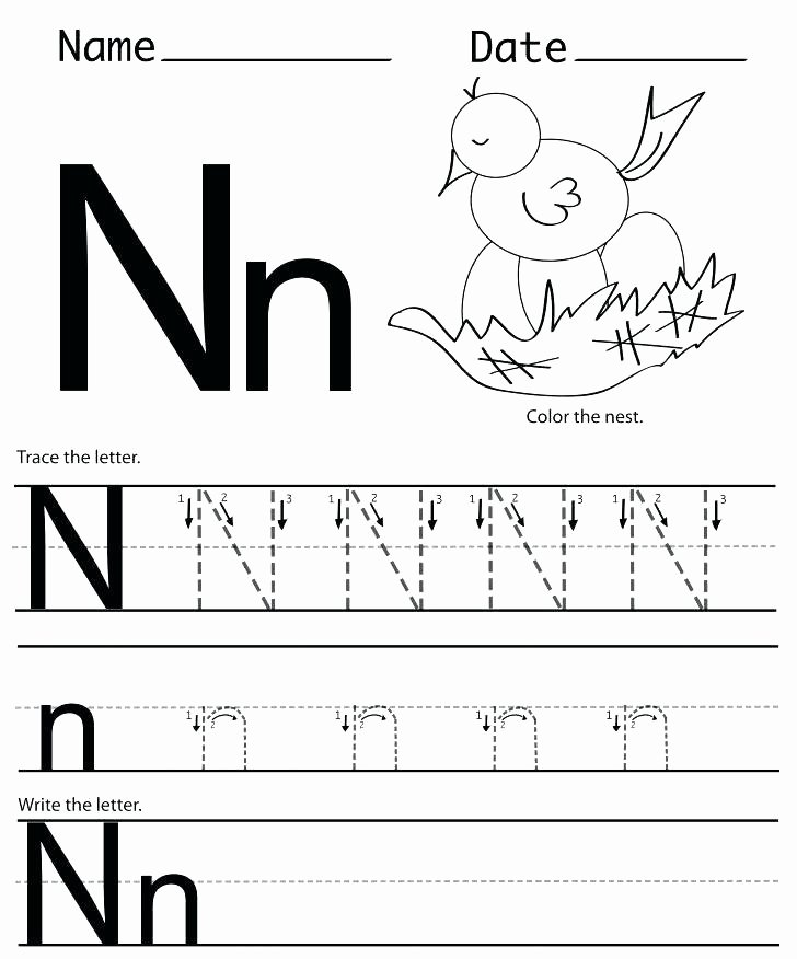 Letter N Tracing Page Luxury Letter Q Worksheets B for Prek Trace the Words that Begin