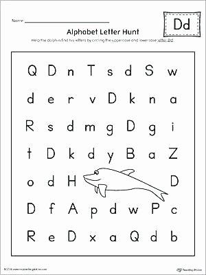 Letter O Worksheet for Kindergarten Letter sound Recognition Worksheets