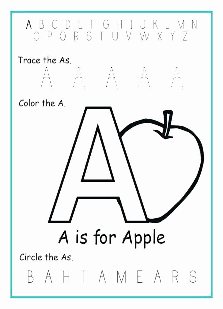 Letter O Worksheet for Kindergarten Printable Letter I Worksheets for Preschool Kindergarten