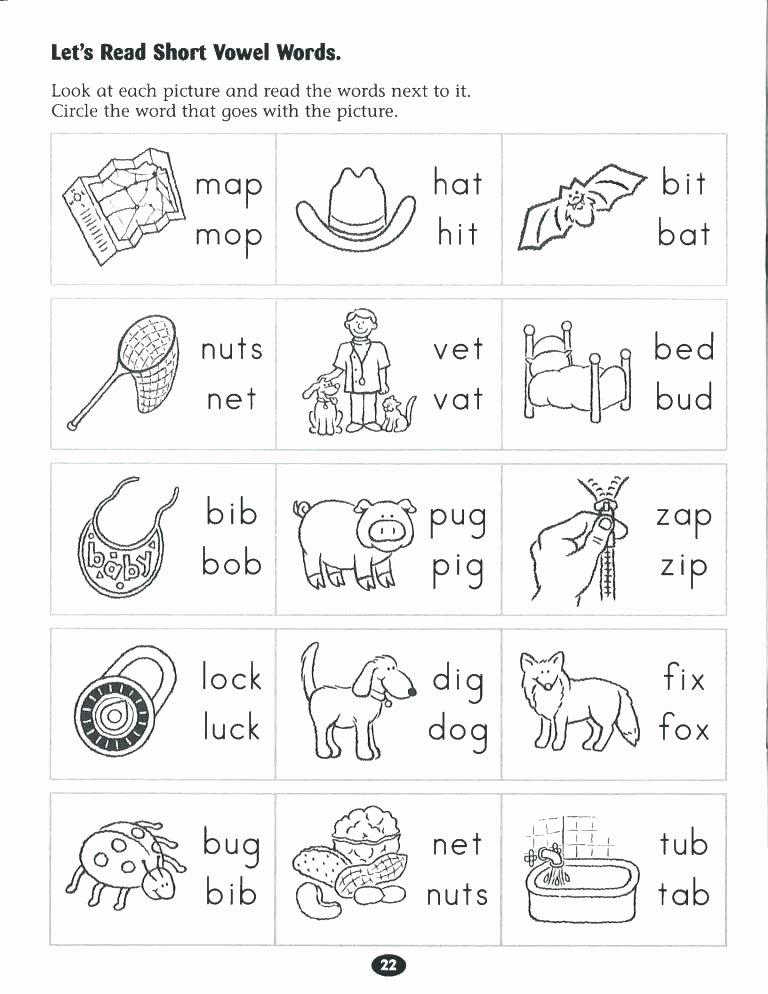 Letter U Worksheets for Kindergarten the sounds Worksheet the sounds Worksheet Oo sound