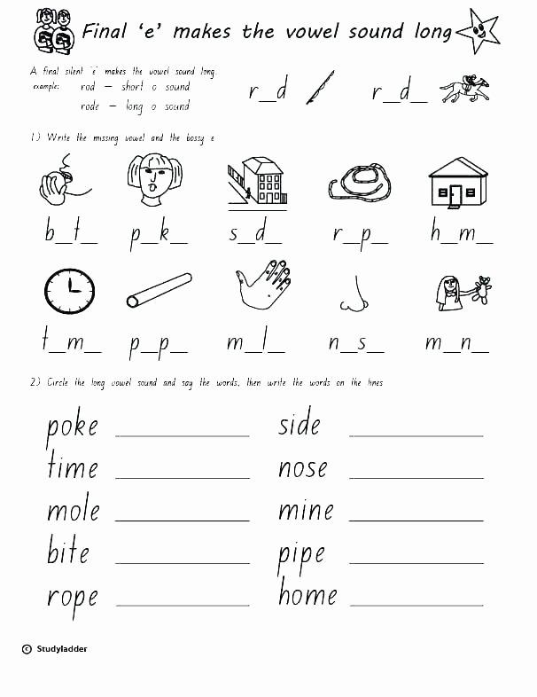 Long A Silent E Words New Long A Silent E Worksheets