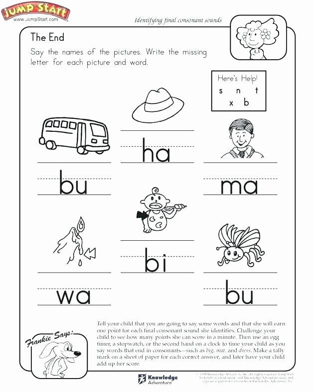 Long U sound Worksheet Middle sound Worksheets