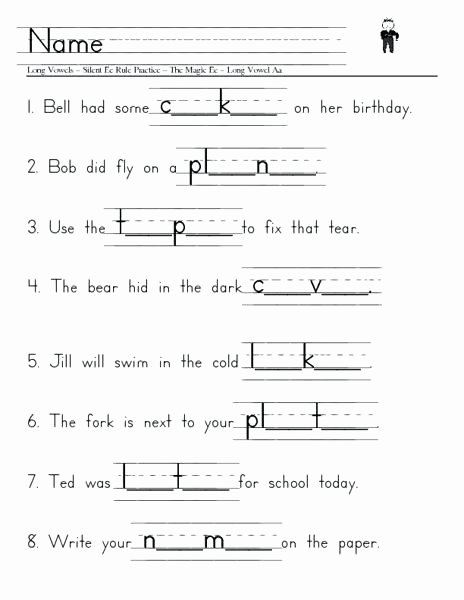 Long Vowel Review Worksheets Long Vowels Silent E Worksheet Long Vowels Silent E