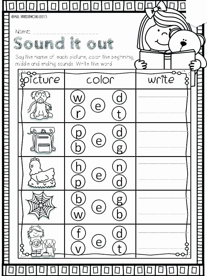 Long Vowel Review Worksheets Silent E Worksheets for First Grade 2 Activity Worksheet