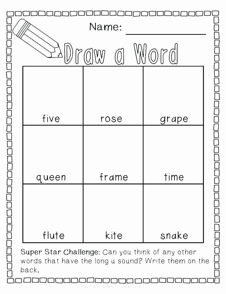 Long Vowel Silent E Words Lovely Long Vowel O Silent E Worksheets