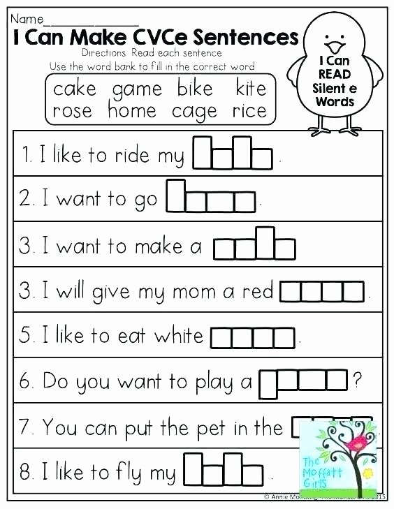 Long Vowel Silent E Worksheet Long A Silent E Worksheets O sound Worksheet Practice Vowel