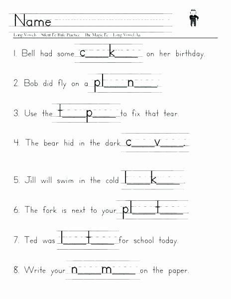 Long Vowel Silent E Worksheet Vowel Magic E Worksheet Year Free Worksheets for U Words the