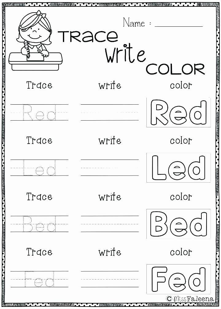 Long Vowel Silent E Worksheets Elegant Long E Worksheets Grade Vowel sounds Worksheet Short Long O