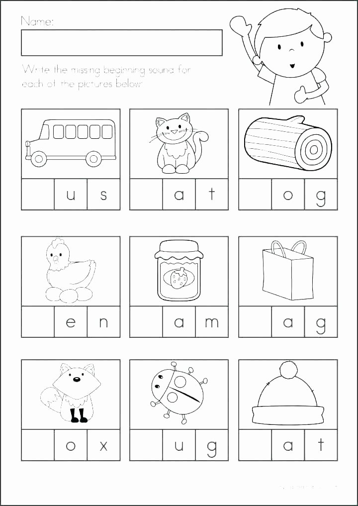 Long Vowel Worksheets Pdf Vowels Worksheets for Grade 1 Long Short Vowels Worksheets