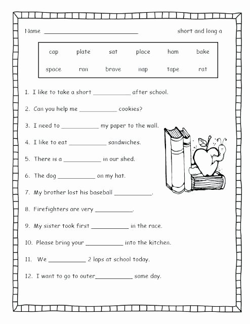 Magic E Worksheets Ks1 Long Vowel Silent E Worksheets