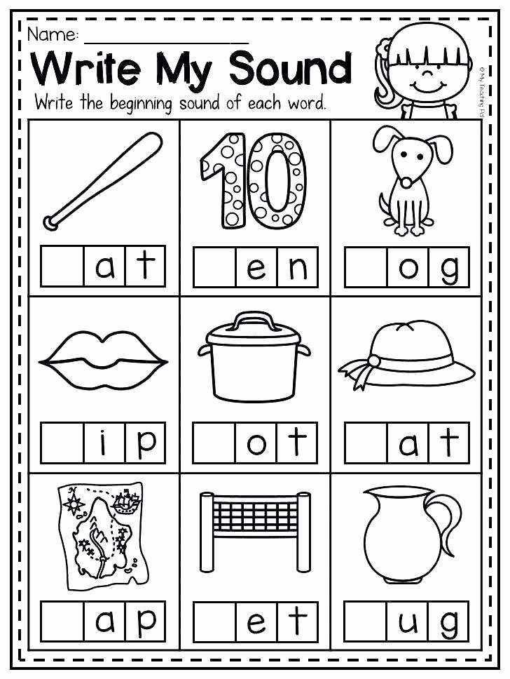 Medial sounds Worksheets First Grade Medial sound Worksheets for Kindergarten