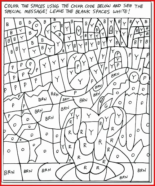 Middle School Art Worksheets New Fun Worksheets for High School