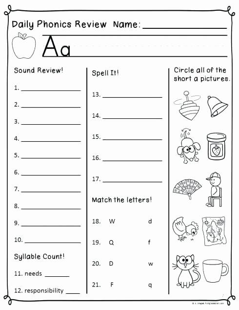Middle sound Worksheet Digraph Worksheets for First Grade