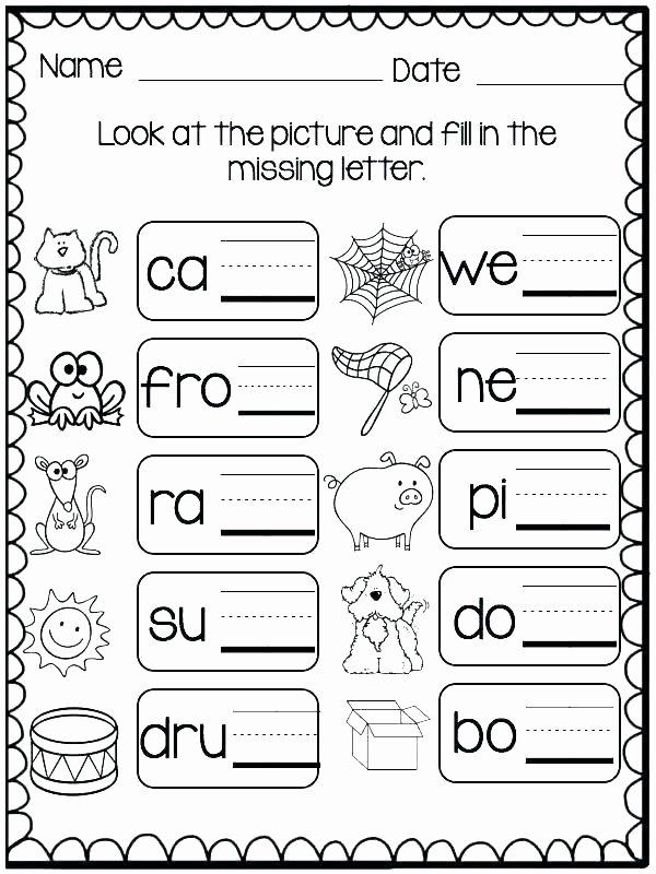 Middle sound Worksheets Kindergarten Middle sound Worksheets – Moonleads
