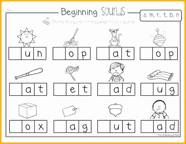 Middle sound Worksheets Kindergarten Middle sound Worksheets