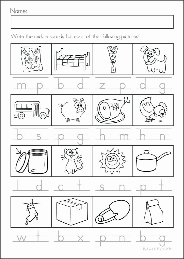 Middle sound Worksheets Y Worksheets for Kindergarten Say and Trace Letter Beginning